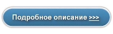 """Цифровой курс Григорьева А.А. """"Похудеем все"""""""