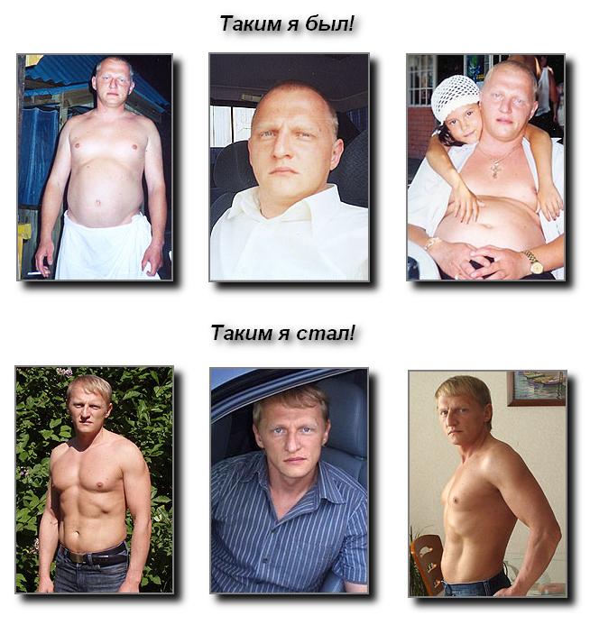 метод похудения за 4 недели