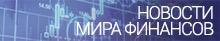 Доверительное управление частными капиталами