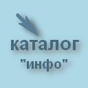 Каталог информационных товаров, курсы и видео уроки, более 250 авторов
