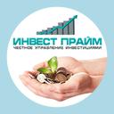 Инвест Прайм - Честное управление инвестициями